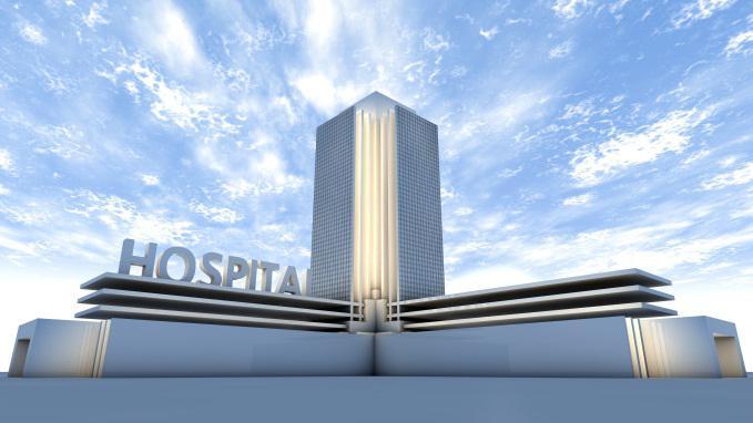 Bolnica savremena